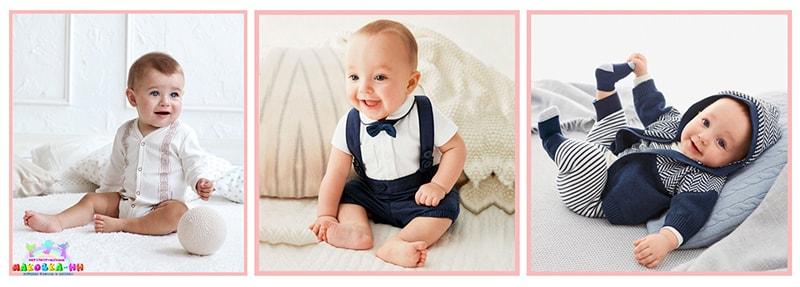 Основные правила при выборе детской одежды для новорожденных в интернет магазине
