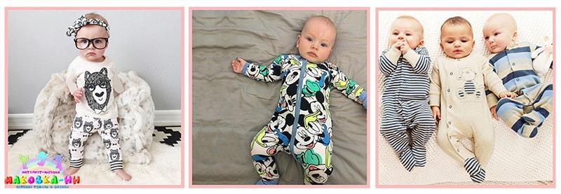 Когда стоит покупать детскую одежду для новорождённого в интернет магазине