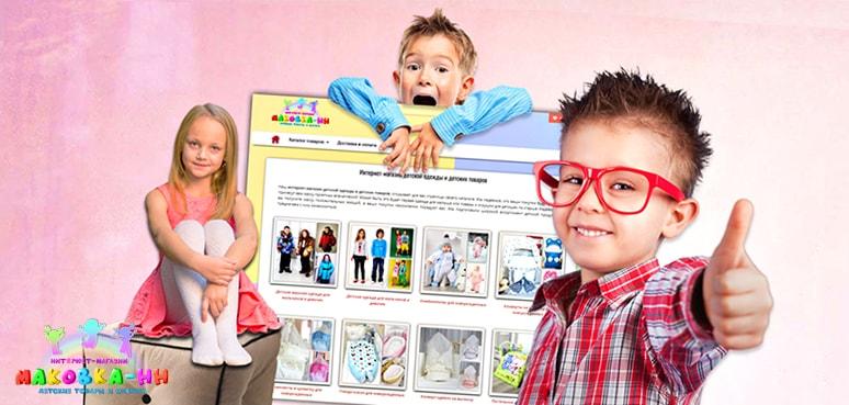 Таблица размеров детской одежды: учимся снимать мерки