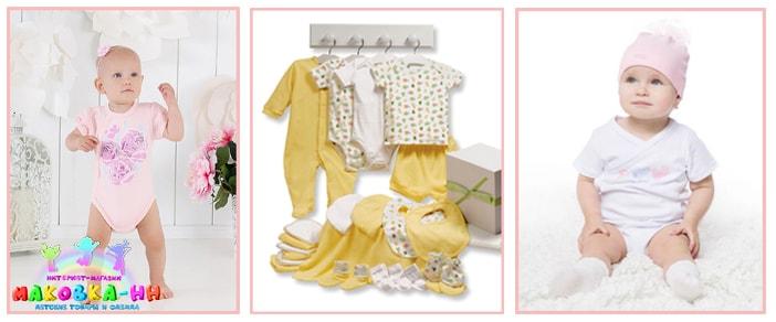 Какое количество детской одежды понадобится для новорождённого