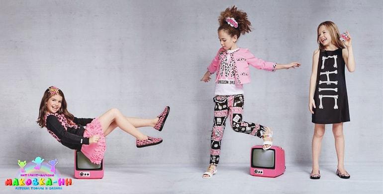 Как выгодно купить детскую одежду в интернет магазине: основные моменты