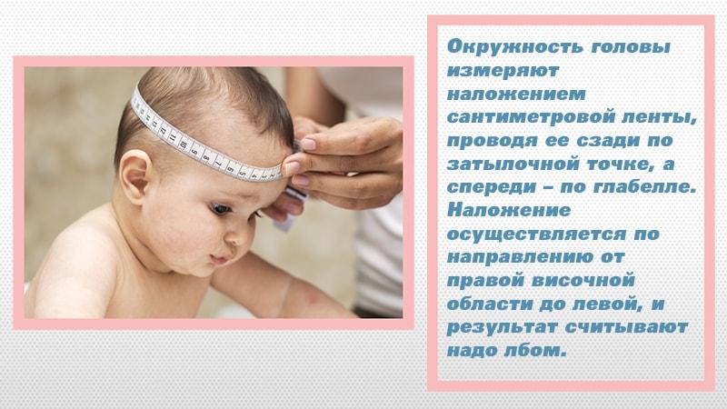 Таблица размеров шапочек для новорождённого