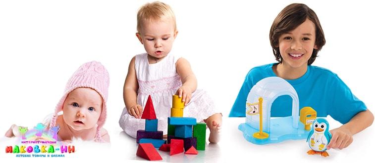 Таблица размеров детской одежды по росту и возрасту