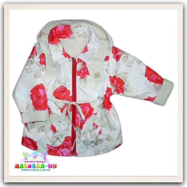 "Куртка для девочки весна-осень ""Шанталь"""