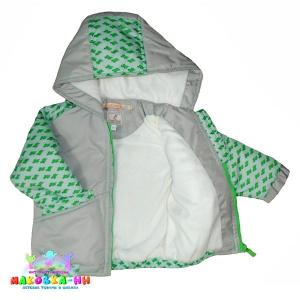 """Куртка для мальчика """"Аллигатор"""" принт крокодильчики"""