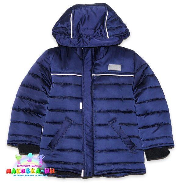 """Зимняя куртка для мальчика """"Сапфир"""""""