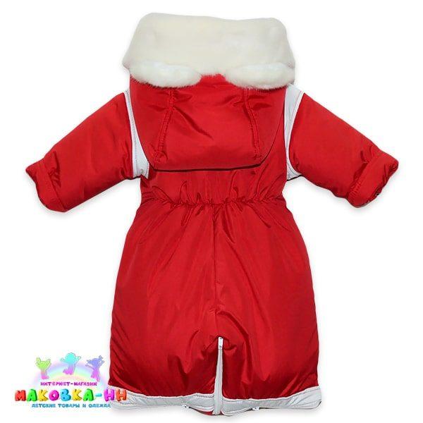 """Зимний комбинезон-трансформер для новорожденных на овчине""""Подарочек"""" красного цвета"""