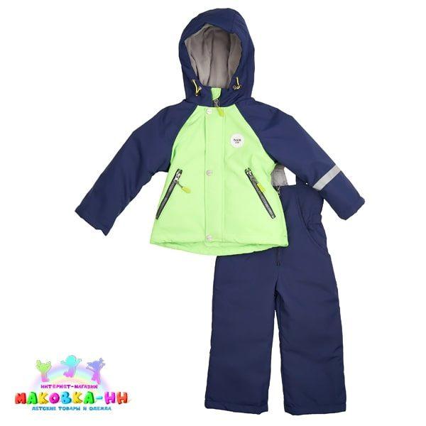 """Демисезонный комплект для мальчика """"Аркаша"""" цвет зеленый/синий"""