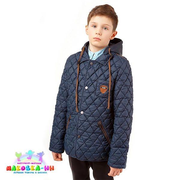 """Куртка для мальчика """"Егор"""" синий"""