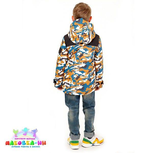 Куртка для мальчика Иван бирюзовый/песочный