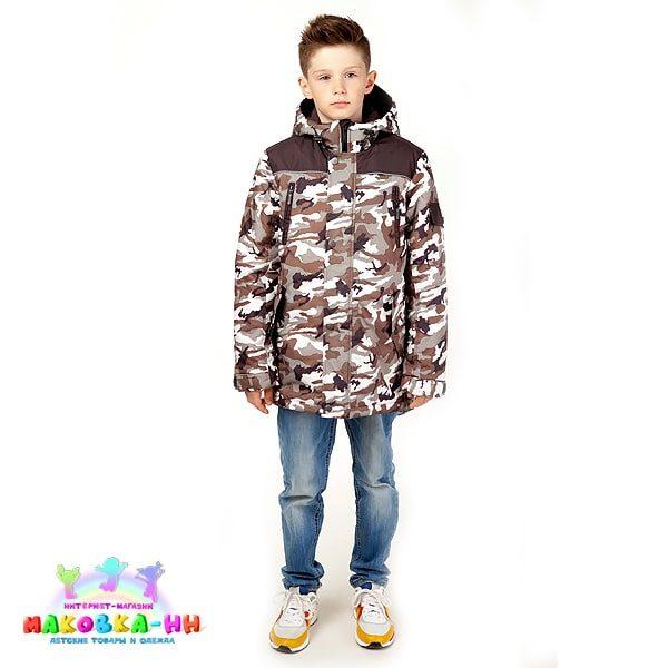 Куртка для мальчика Иван коричневый