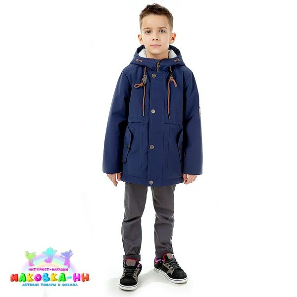 "Куртка для мальчикавесна/осень""Лев"" синий"