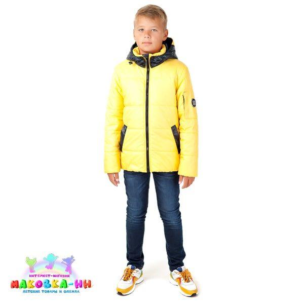 """Куртка для мальчика """"Вячеслав"""" желтый"""