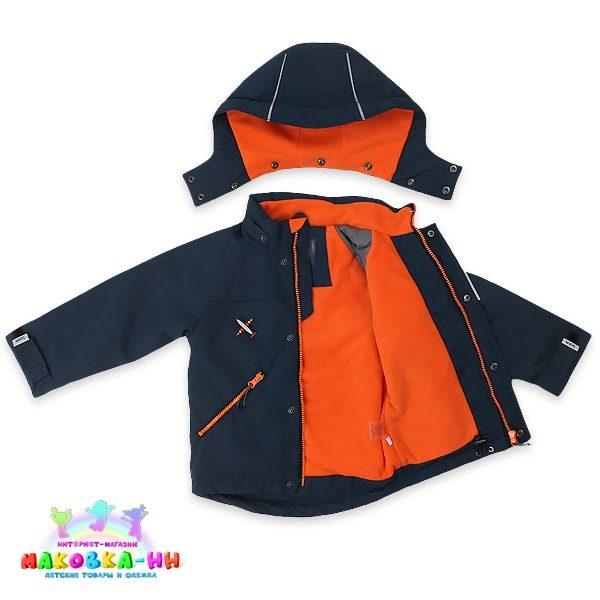 """Куртка для мальчика """"Олег"""" синего цвета"""
