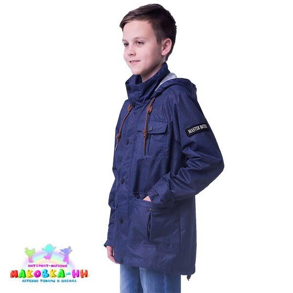 """Парка для мальчика """"Алан"""" темно синего цвета"""