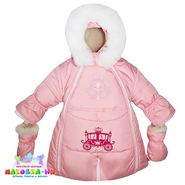 """Комбинезон-трансформер для новорожденных на овчине """"Королевский"""" 3 в 1 розового цвета"""