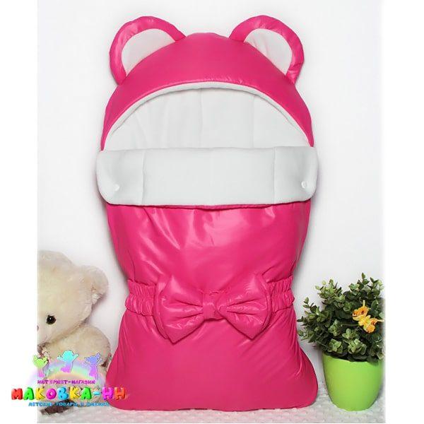 """Конверт на выписку для новорожденных на флисе """"Мишка"""" розовогоцвета"""